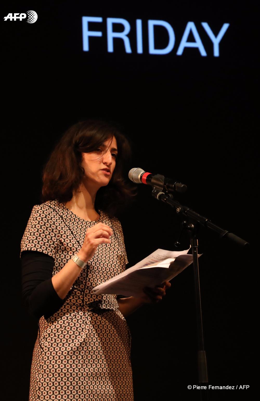 Rana Moussaoui AFP