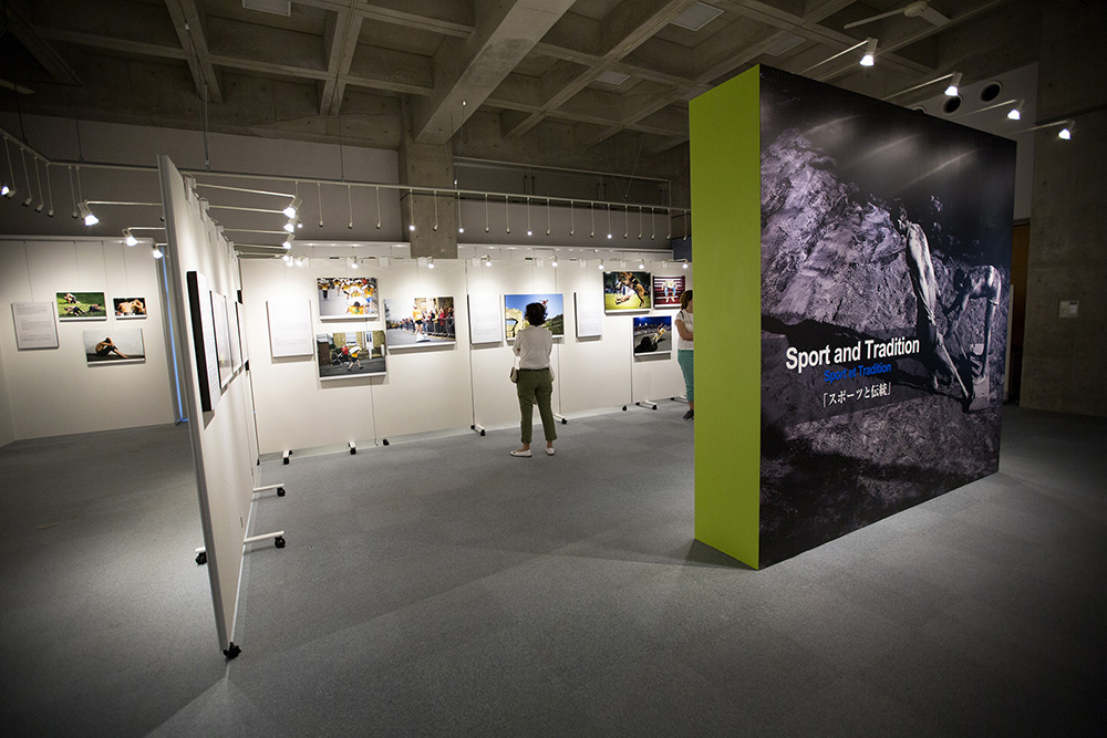 "AFP Photo exhibition : ""Sport and Tradition"" 